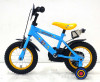 """Disney Kinderfiets Toy Story 12""""  Rood"""
