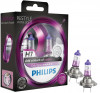 Philips Autolampen Colorvision H7 Paars